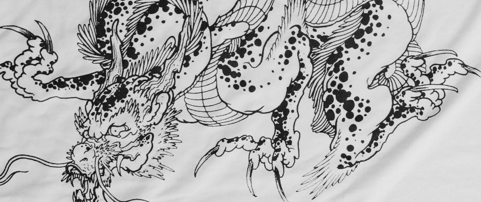 siebdruck, t-shirts, tees, shirts, dragon, tattoo, sandor jordan, tattowierer, essen, ruhrgebiet, japan style, japanese, textildruck, t-shirt produktion, grafik, design, gestaltung, waldbrand media